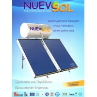 NUEVOSOL(by COSMOSOLAR) NS160/2Χ1.5m2 ΚΑ